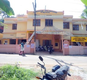 kallada-panchayath-office
