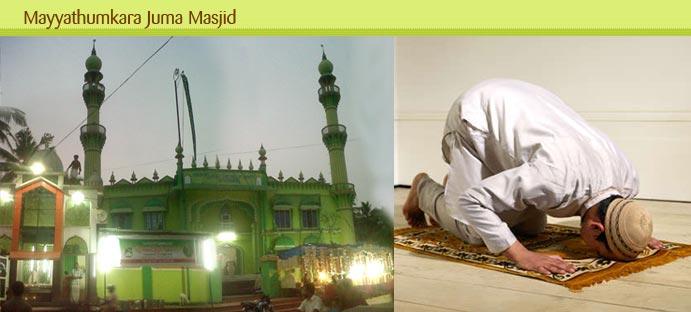 mayyathumkara-masjid